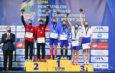 Mistrzostwa Świata Juniorów Młodszych – Aleksandria